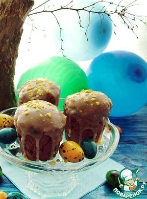Рецепт Быстрые шоколадные куличи