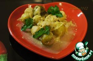 Рецепт Брюссельская капуста в горчичном соусе