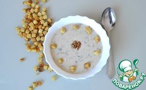 Рецепт Суп с грецкими орехами и сыром с голубой плесенью в мультиварке