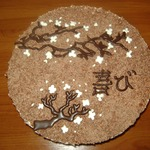 Вишнёвый пирог Сакура