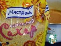 Шоколадная рисовая каша ингредиенты