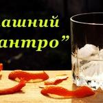 Домашний Куантро, рецепт апельсинового ликера