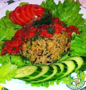 Рецепт Дикий рис с овощами