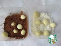 """Помадка из сухого молока """"Кхара пера"""" ингредиенты"""