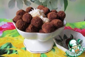 "Рецепт: Помадка из сухого молока ""Кхара пера"""