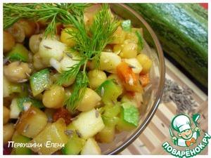 Рецепт Салат кабачковый с нутом и тмином