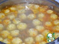 Овощной суп с сырными шариками ингредиенты
