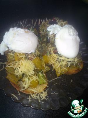 Рецепт Вкусная итальянская закуска. Брускетта с овощами и яйцом-пашот