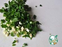 Лосось запечённый в фольге с овощами и зеленью ингредиенты
