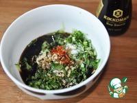 Китайский соус из огурцов Масло кунжутное