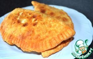 Рецепт Чебуреки на простокваше или кефире