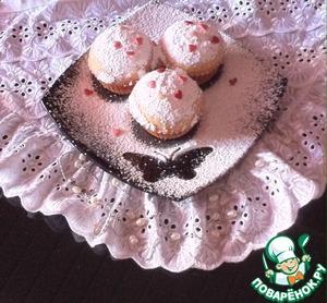 Рецепт Кексы с ароматным сюрпризом