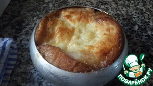 Рецепт Хлебная запеканка суфле
