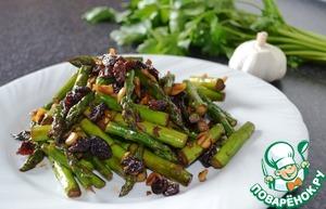 Тёплый салат из спаржи и изюма вкусный пошаговый рецепт приготовления с фото