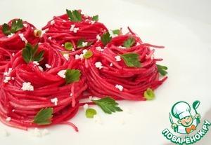 Рецепт Спагетти со свекольным соусом