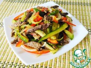 как приготовить китайский салат с огурцами,помидорами,мясом