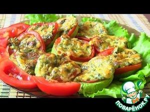 Рецепт Кабачки запеченные с помидорами и сыром