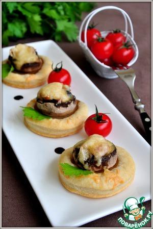 Рецепт Закуска из грибов запеченная на слоеном тесте