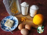 """Пирог с апельсинами """"Нежность"""" ингредиенты"""