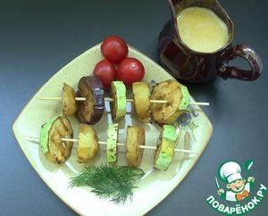 Рецепт Овощной шашлык с соусом