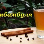 Крамбамбуля, напиток белорусской кухни