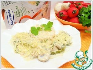 Рецепт Куриное филе в сливочно-сырном соусе