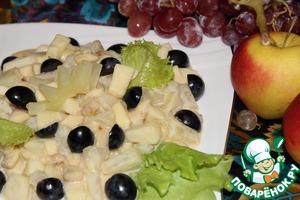 Рецепт Салат фруктовый с соусом из сгущенного молока и майонеза