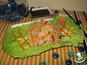 Салат из фунчезы по-корейски