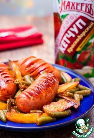 Рецепт Колбаски с картофелем и фасолью