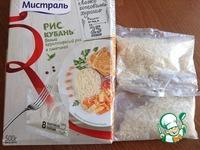 Рыбно-овощное ассорти ингредиенты