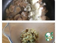 Куриная грудка в грибном кляре ингредиенты