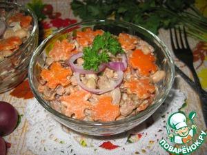 Рецепт Салат из печени с морковью и фасолью
