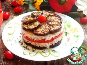 Рецепт Слоеный салат с баклажанами и рисом
