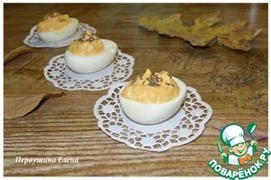 Домашний рецепт с фотографиями Яйца, фаршированные тыквенно-майонезной начинкой