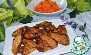 Рецепт Приправа для курицы