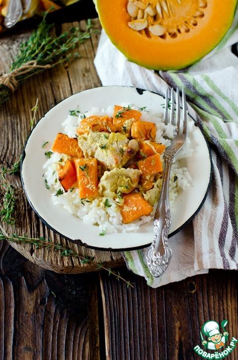Индейка с тыквой рецепт с фото