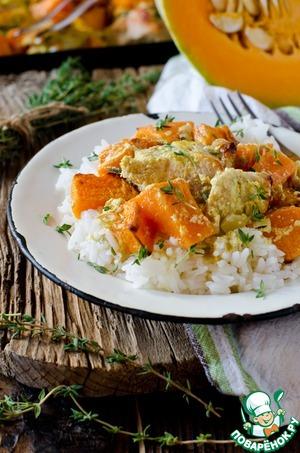 Рецепт Индейка, запеченная с тыквой в сметанном соусе