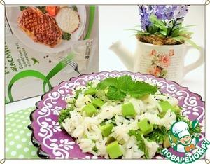 Рисовый салат с авокадо, черным кунжутом и мелиссой домашний рецепт приготовления с фотографиями