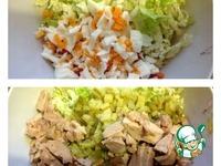 """Салат из печени трески """"Потрясающий"""" ингредиенты"""