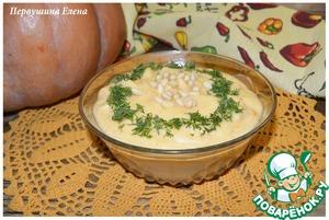 Рецепт Тыквенно-картофельный крем-суп