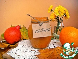 Чатни из тыквы с чили и корицей вкусный рецепт с фото как приготовить