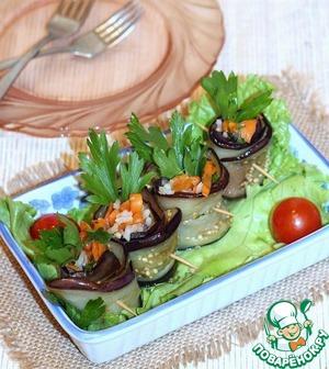 Рецепт Рулетики из баклажан с ореховой начинкой