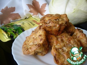 Рецепт Закусочные кексы с жареной капустой и ветчиной
