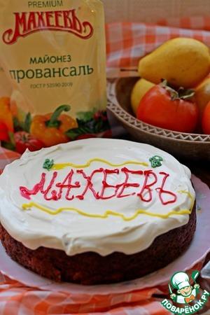 Рецепт Пирог с хурмой и орехами