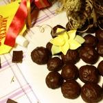 Десерт Лесной орех