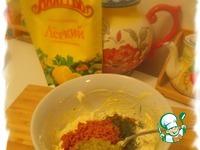 Порционные закусочные тортики ингредиенты