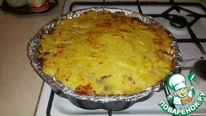 Рецепт Картофельная запеканка по-домашнему