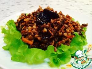 Рецепт Гречка по-царски с черносливом