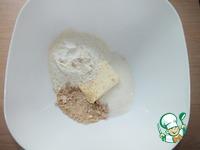 Тарт с мандаринами ингредиенты