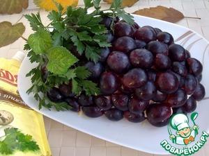 """Рецепт Салат """"Виноградная гроздь"""""""